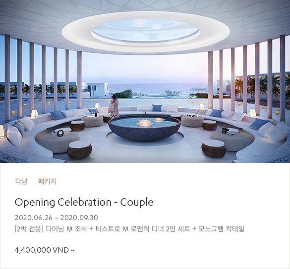 Opening Celebration - Couple