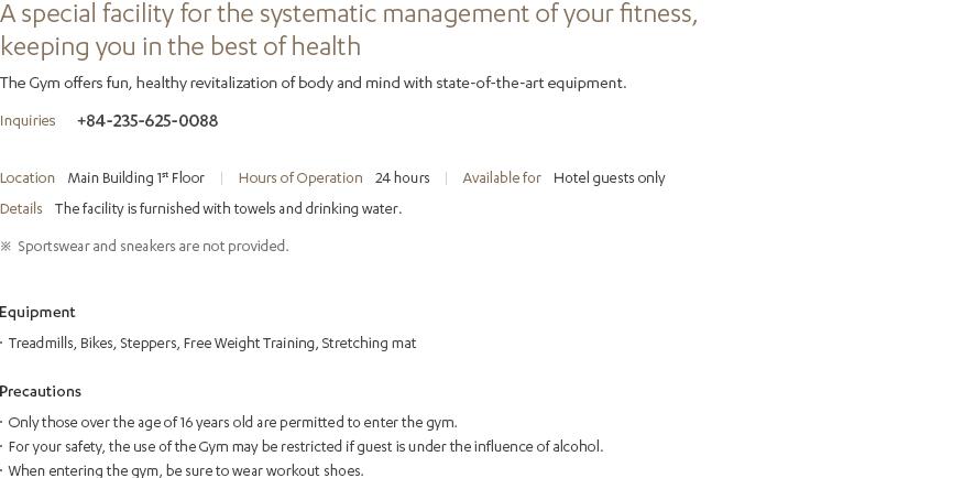 Gym description