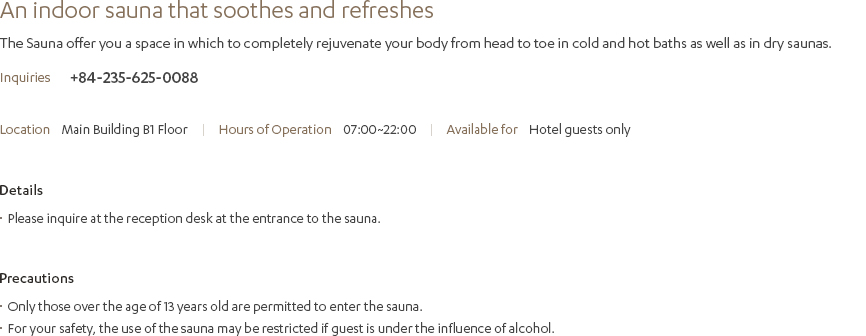 Sauna description