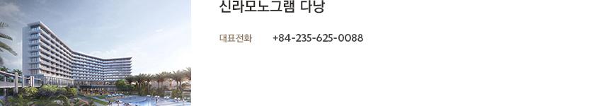 연락처 상세(하단 내용 참조)