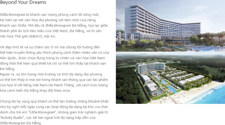 Về Shilla Monogram Quangnam Danang (Under reference)